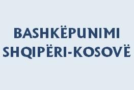 Bash SH-K