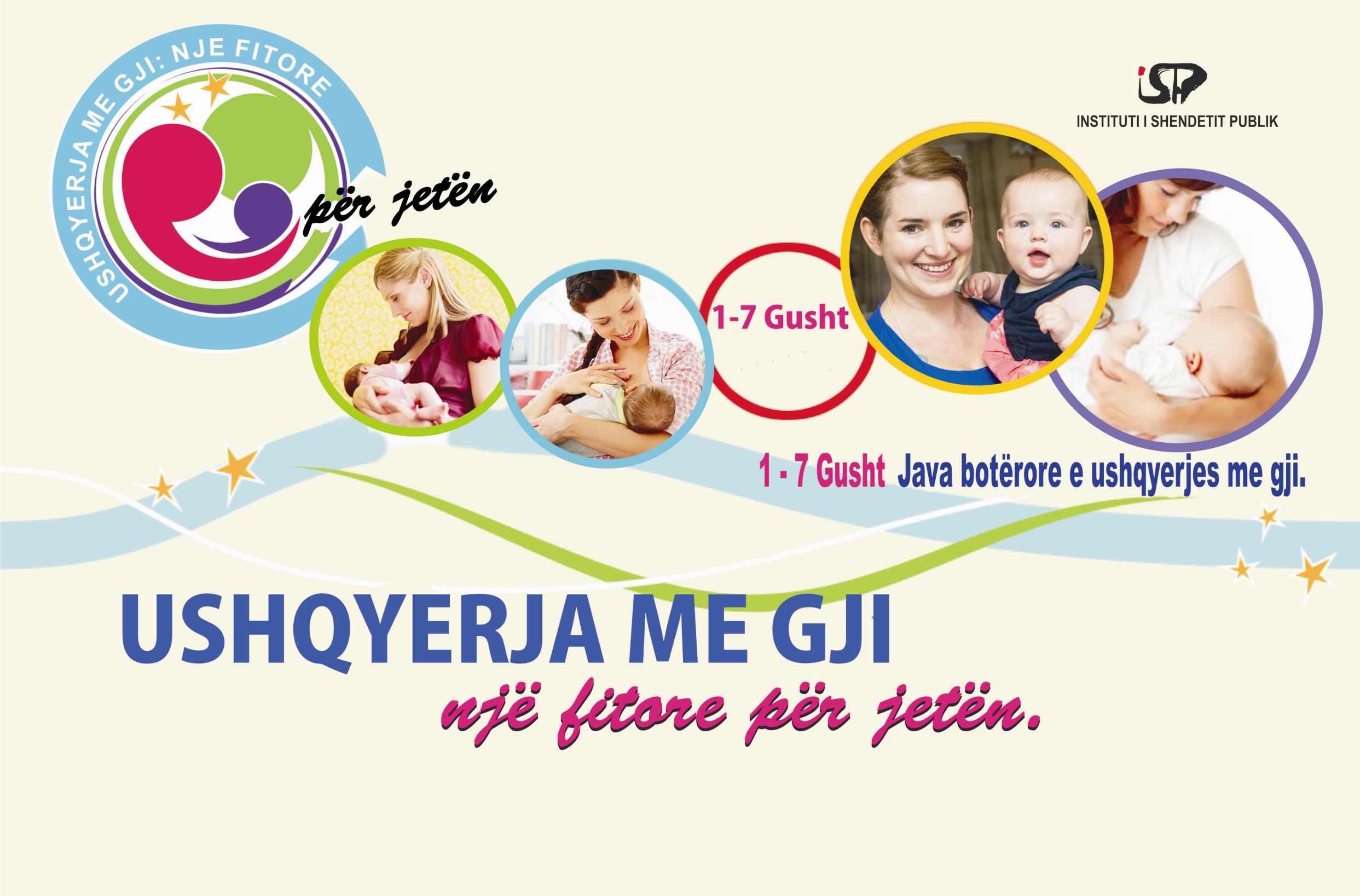 poster-ushq-me-gji